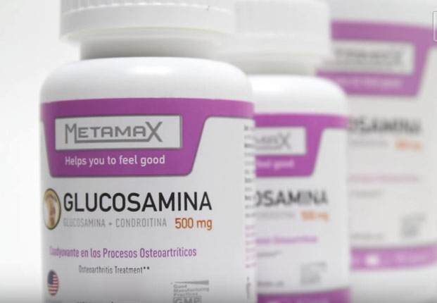 glucosamine side effects